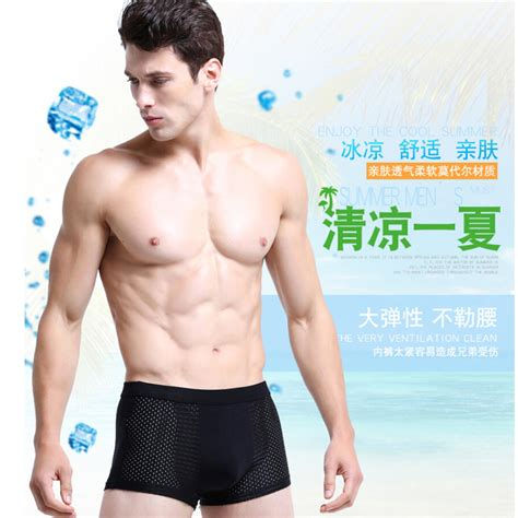818 Celana Dalam Pria Boxer Diskon celana dalam boxer brief pria size l black