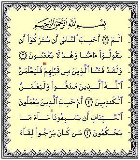 al quran mp3 free download with urdu al quran mp3