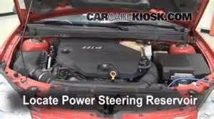 Pontiac G6 Power Steering Fluid Pontiac G6 Power Steering Fluid Location Get Free Image