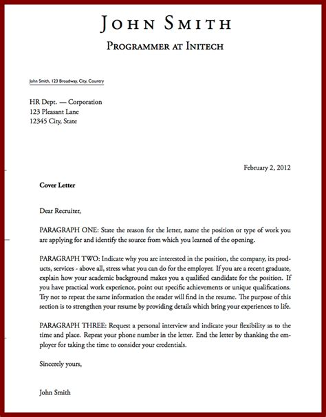 job application letter latex