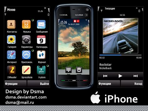 iphone themes for nokia e7 theme for nokia n97 hairstylegalleries com