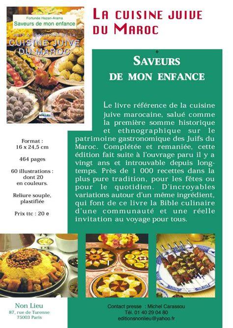 livre de cuisine marocaine livres de cuisine marocaine