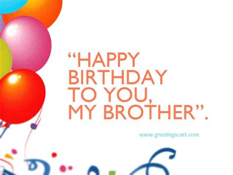 imagenes de happy birthday little brother download happy birthday to my brother wallpaper gallery