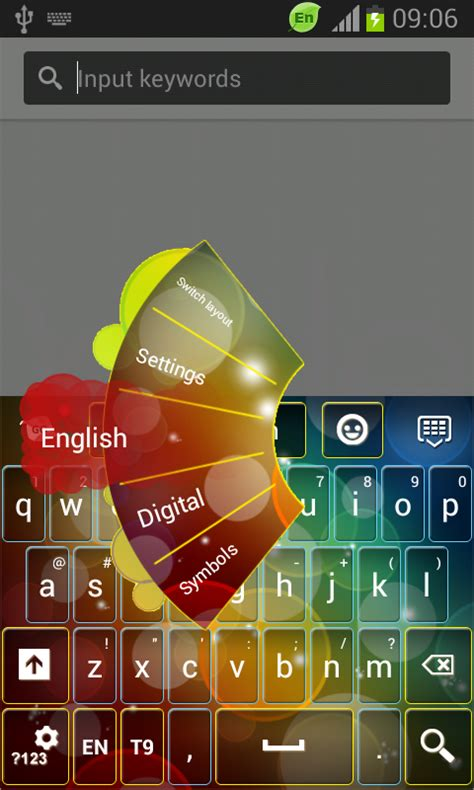 htc keyboard apk keyboard for htc desire c free apk android app android freeware