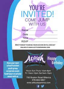 free printable invitations for a trampoline park party