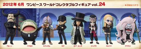 Wcf Kalifa world collectable figure vol 24 banpresto figurine one