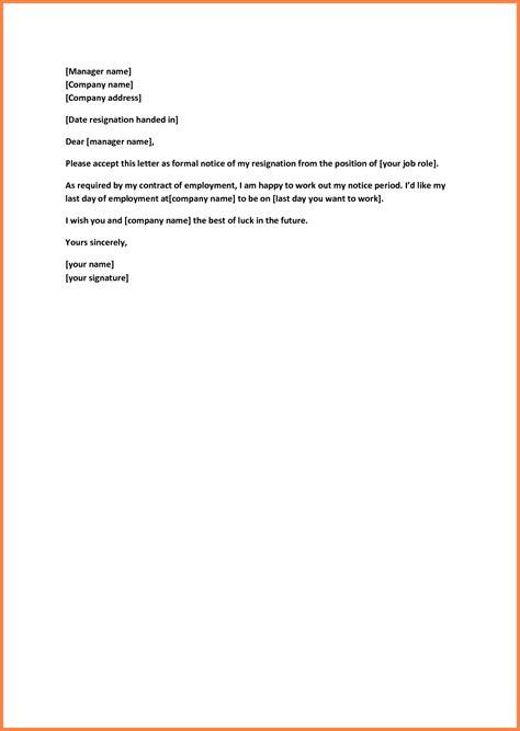 Letter Shorts 8 resignation letter weeks notice notice letter