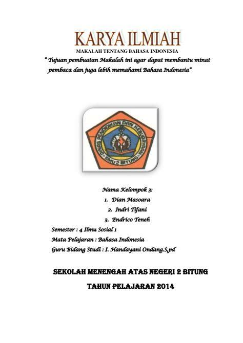 contoh makalah bahasa indonesia kata serapan dalam the knownledge