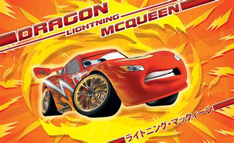 Mcqueen Car Wallpaper by Disney Cars Lightning Mcqueen Wall Paper Mural Buy At