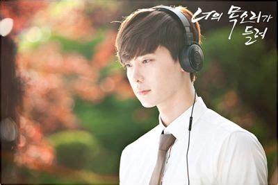 sinopsis film korea ghost lee jong suk sinopsis lengkap i can hear your voice korean drama