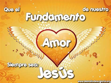 imagenes de amor cristianas con movimiento postales cristianos el unico sentimiento