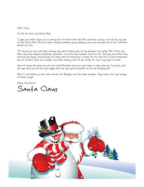 printable christmas eve letter easy free letters from santa customize your text and