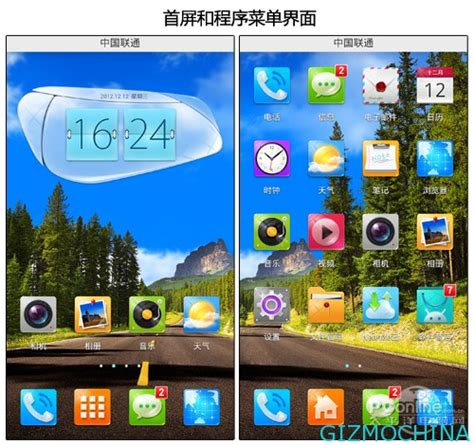 Oasis Oppo Find 5 Custom 1 review of oppo find 5 smartphone gizmochina