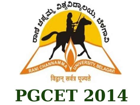 Government Quota For Mba by Apply For Karnataka Pgcet 2014 For Mba And Mca Courses