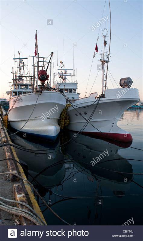 japanese fishing boat japanese fishing boat stock photos japanese fishing boat