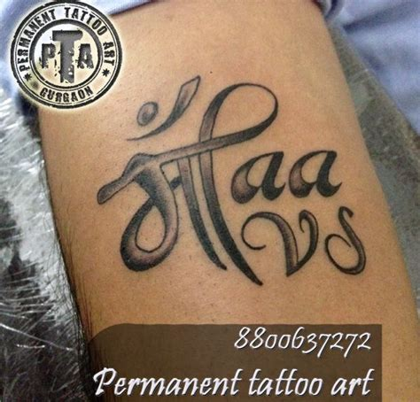 hindi english font tattoo generator 100 tattoo lettering fonts hindi artist 30 best