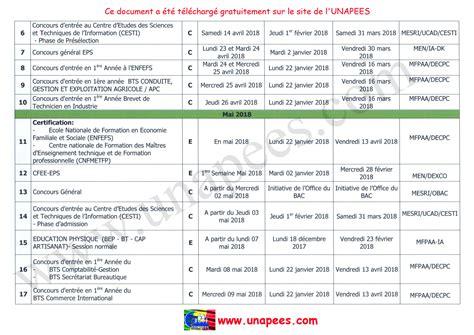 Calendrier Concours 2018 Calendrier Des Examens Et Concours 2018 Unapees