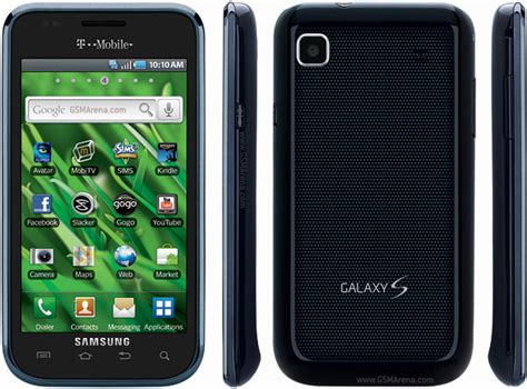 How To Upgrade Samsung Galaxy S Vibrant To Android 22 | how to root and unroot the samsung vibrant sgh t959