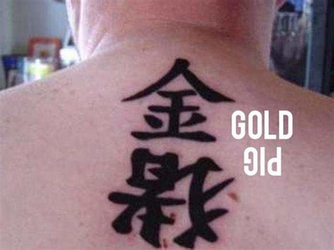 chinese tattoo fail blog epic chinese tattoo fails 22 pics funny pictures