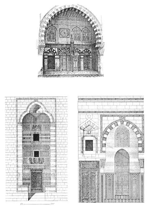 Palais et maisons du Caire. Tome I - Construction