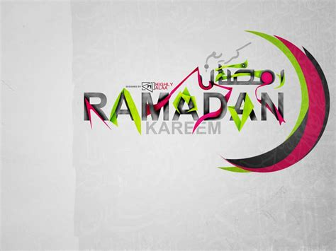 wallpaper design competition 2015 latest collection of ramadan mubarak 2015 hd wallpapers
