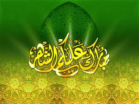 wallpaper dinding islamic kumpulan gambar animasi 3d islami wallpaper kaligrafi arab