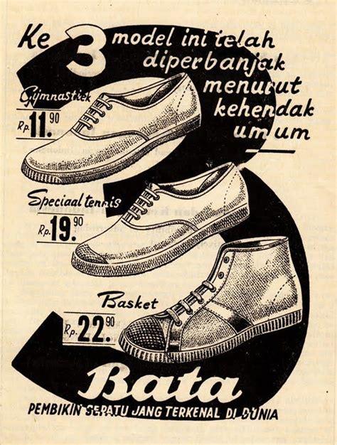 Sepatu Nike Am Suede Vietnm 2 101 best images about iklan lama indonesia on