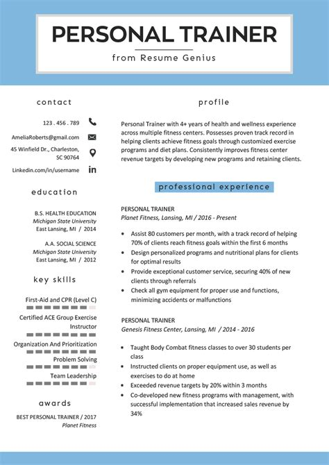 personal trainer resume sample fitness template no experience