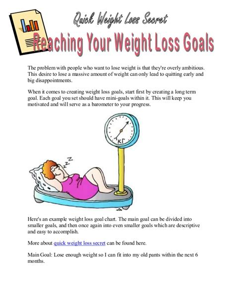 weight loss goals weight loss secret reaching your weight loss goals