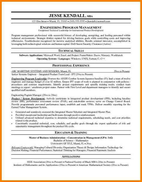 Resume Summary Exles Engineering Manager 7 Resume Engineering Manager Bid Template