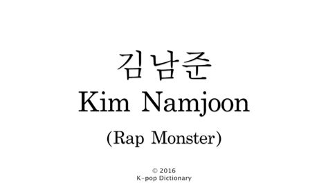 kim taehyung tulisan korea how to pronounce kim namjoon bts rap monster youtube