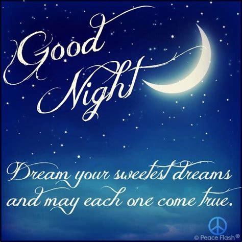 Sweet Dreams by Sweet Dreams My Friend A