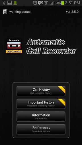 best automatic call recorder automatic call recorder apk for android