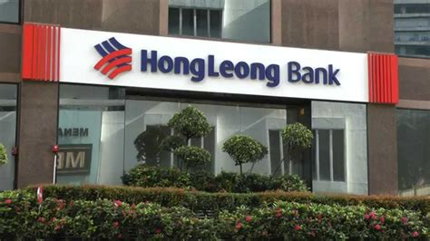 hong leong bank starbiz tv july policy rate rise may be supportive of