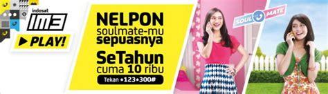 Kartu Perdana As Play Mania Tarif Nelpon Dan Sms Termurah im3 luncurkan play soulmate nelpon sepuasnya dengan 10