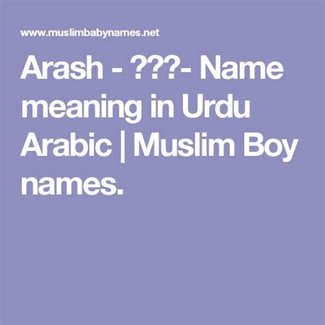 Carseat Baby Does 870 best 25 muslim baby boy names ideas on