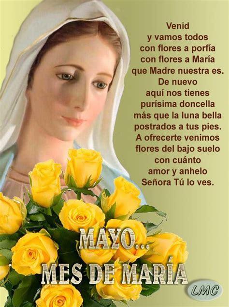 imagenes de la virgen maria wikipedia oracion a mi madre apexwallpapers com