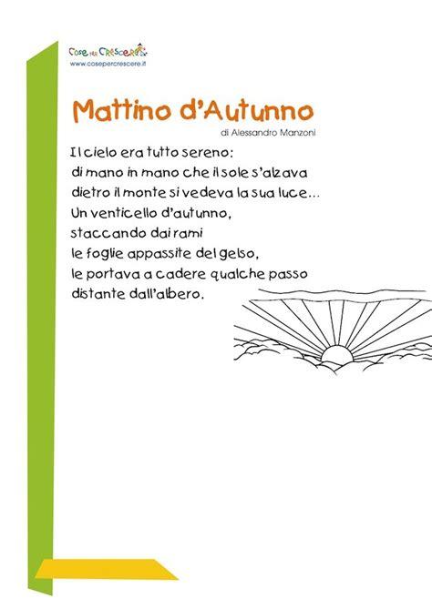 testo sull autunno scuola primaria mattino d autunno poesia sull autunno per bambini