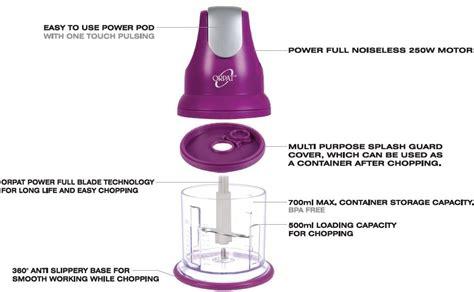 buy orpat express 250 watt chopper purple at low
