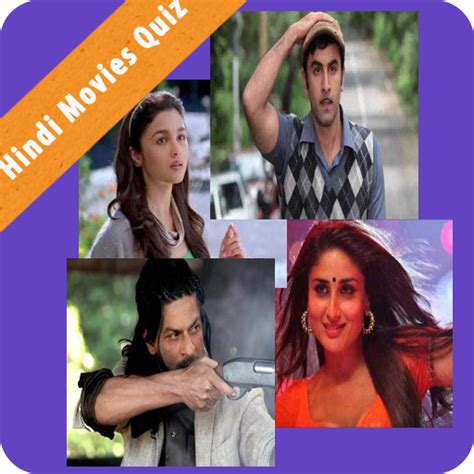 film quiz hindi amazon com guess hindi movies quiz appstore for android