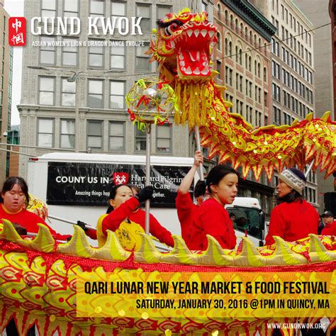 quincy new year parade news gund kwok
