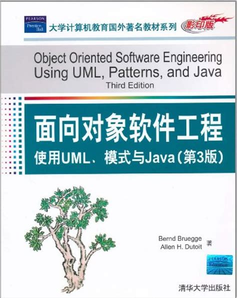 patterns in java volume 2 pdf object oriented software engineering using uml patterns
