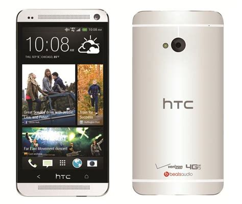 Verizon Customer Phone Number Lookup Verizon Htc One Finally Launches August 22 For 199 Droid
