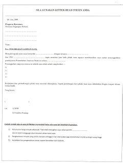 contoh surat niaga bintang review ebooks