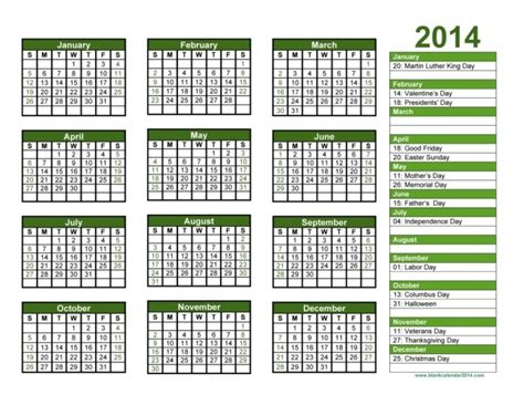 2014 calendar template with holidays printable 2014 calendar with holidays printable calendar
