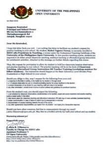 request letter re practicum jpg