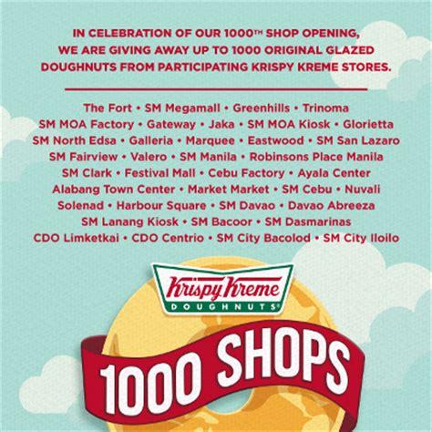 Krispy Kreme Giveaway - krispy kreme doughnuts giveaway philippine contests and promos