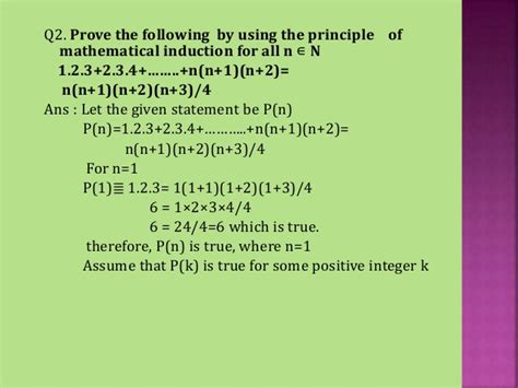 principle of induction in theory of computation principle of mathematical induction in theory of computation 28 images ex 4 1 1 1 3 32 3n 1