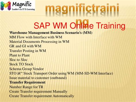 tutorial sap wm sap wm training get sap wm certification course online