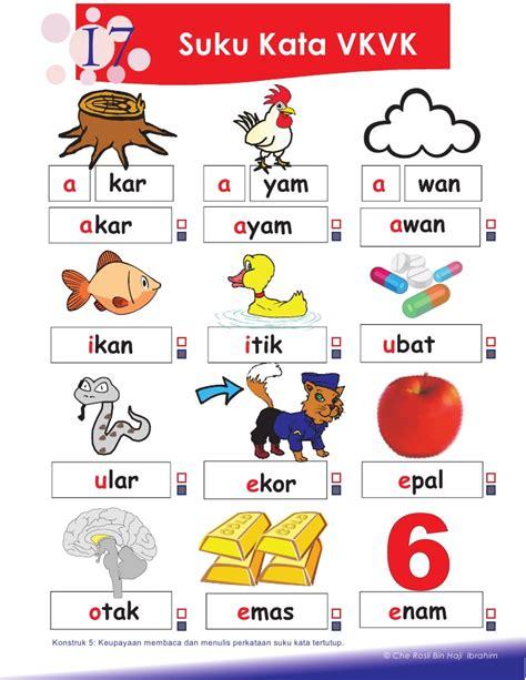 printable belajar membaca perkataan suku kata tertutup dunia pemulihan